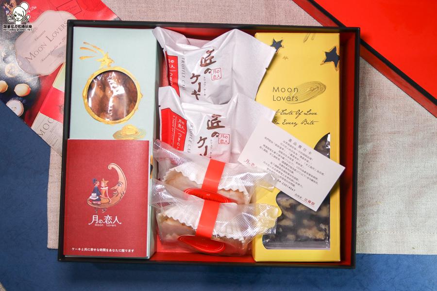 月之戀人 禮盒 彌月蛋糕 (6 - 26).jpg