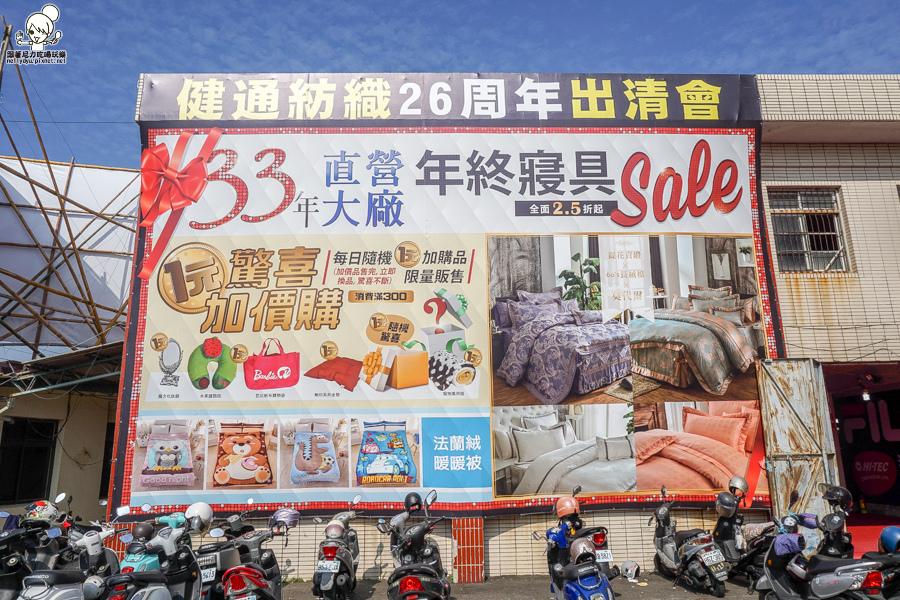 拍賣 特賣 鞋 衣服 健通紡織廠 (1 - 151).jpg