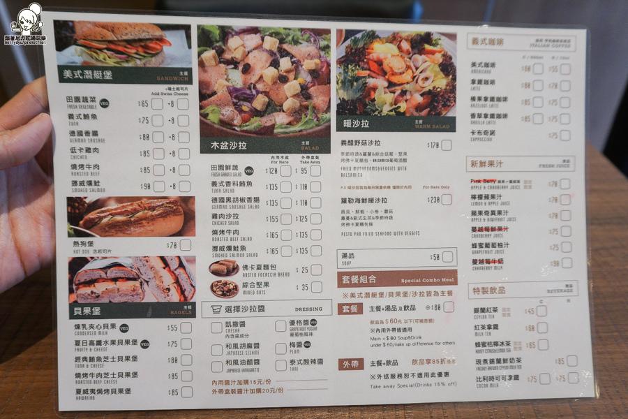 Woopen木盆輕食館 沙拉 木盆沙拉 (1 - 15).jpg
