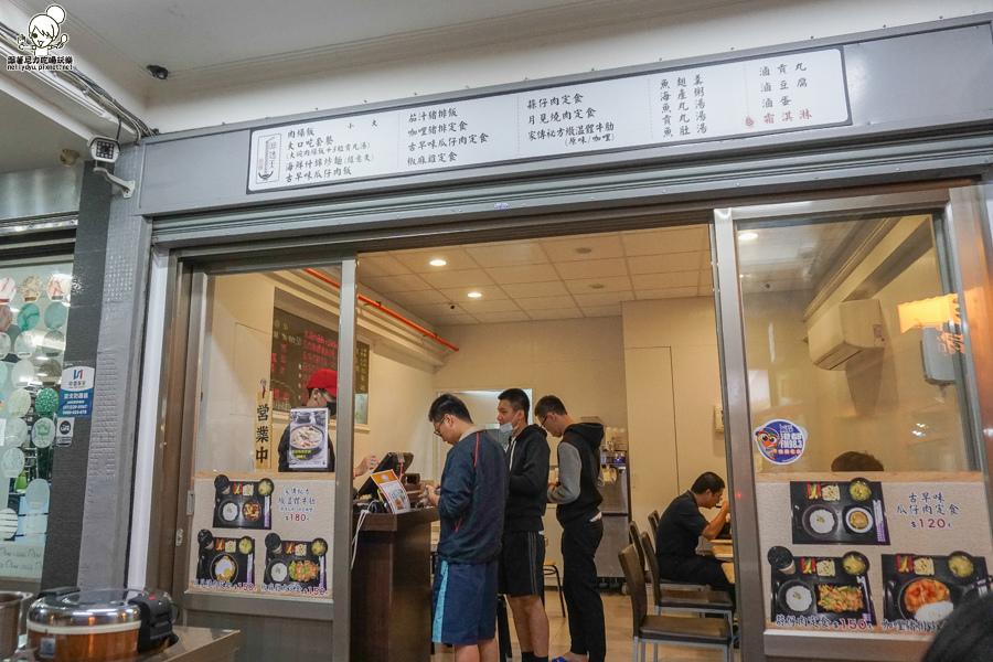 呷透天 定食 便當 肉燥飯  (20 - 34).jpg