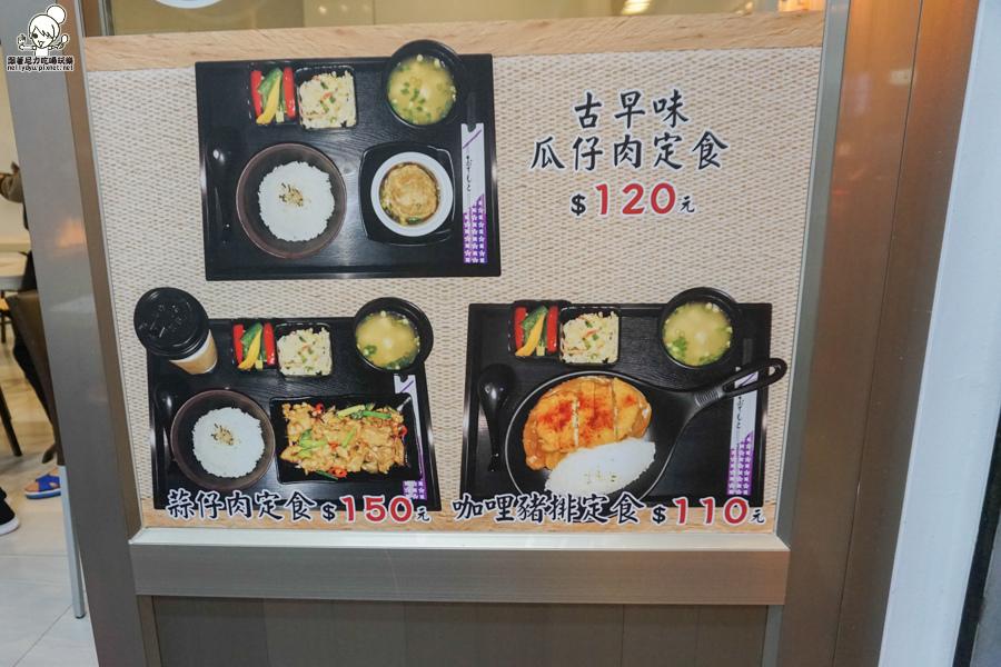 呷透天 定食 便當 肉燥飯  (21 - 34).jpg