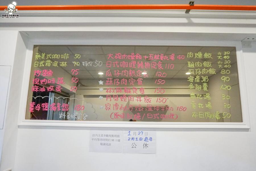 呷透天 定食 便當 肉燥飯  (26 - 34).jpg