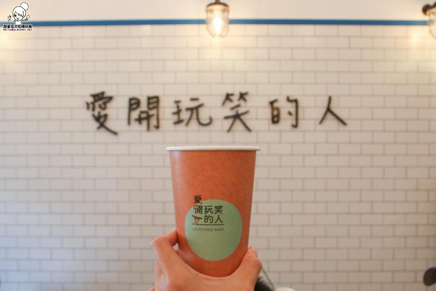 愛開玩笑的人 早餐店 早午餐 乾燥花 文青 熱壓 (31 - 39).jpg
