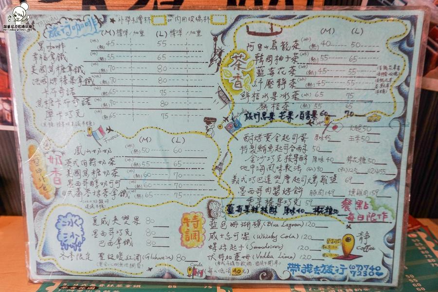平價咖啡 帶我去旅行 咖啡 高雄咖啡 手繪塗鴉 (1 - 24).jpg