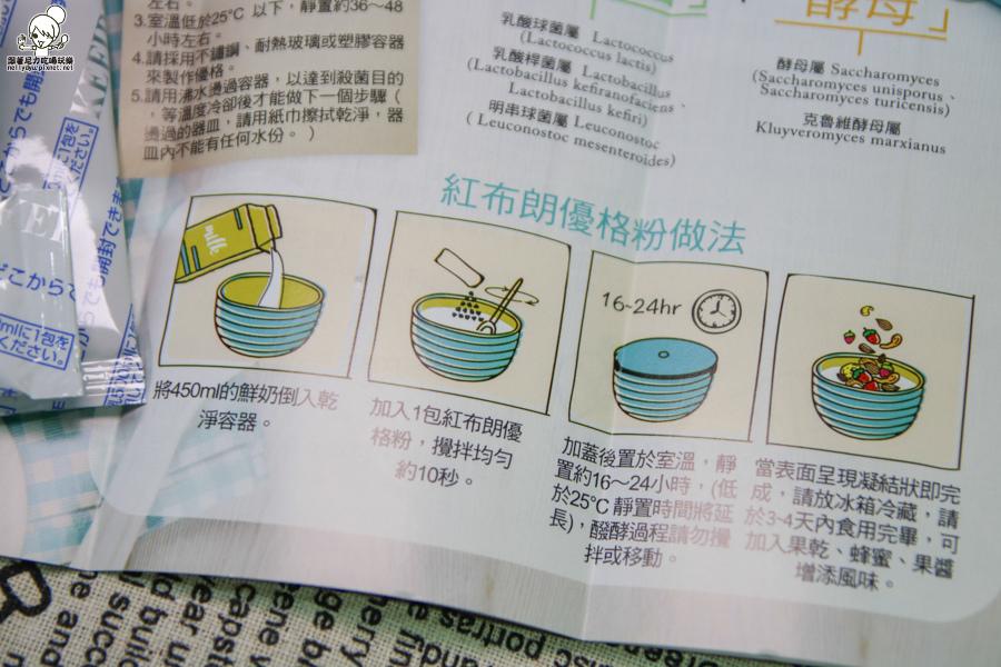 紅布朗優格粉 無糖優格 (24 - 44).jpg