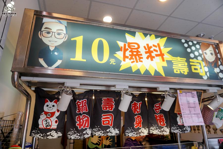 將太壽司 平價壽司 銅板美食 楠梓美食 好吃-06782.jpg