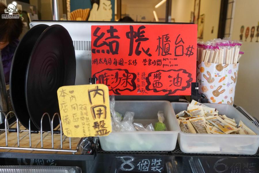 將太壽司 平價壽司 銅板美食 楠梓美食 好吃-06783.jpg