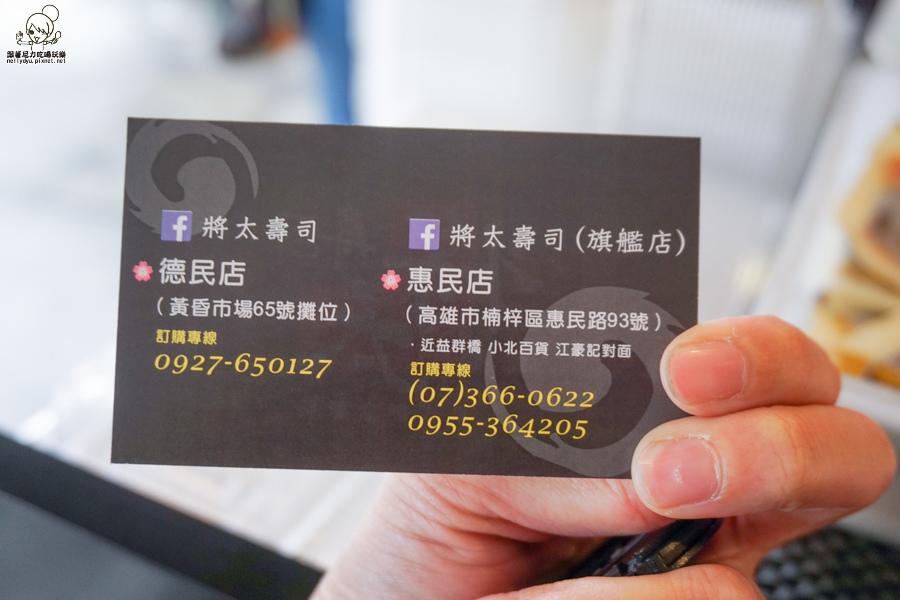 將太壽司 平價壽司 銅板美食 楠梓美食 好吃-06786.jpg