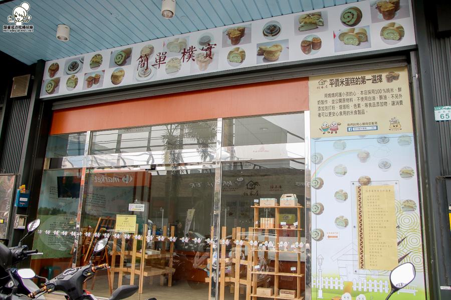 恬米屋 楠梓麵包 楠梓美食 高雄米蛋糕 彌月蛋糕-9925.jpg