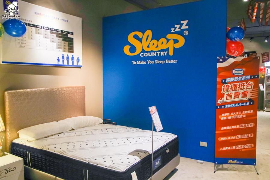 睡眠王國 床特賣 優惠 床 床組 床墊 -9519.jpg