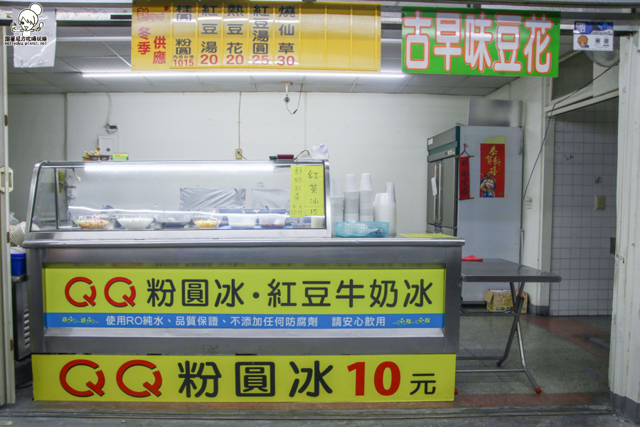 QQ粉圓冰 銅板美食 挫冰 粉圓-0557.jpg