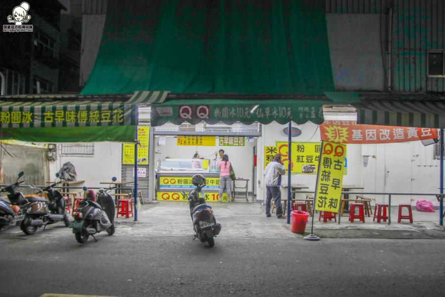 QQ粉圓冰 銅板美食 挫冰 粉圓-0595.jpg