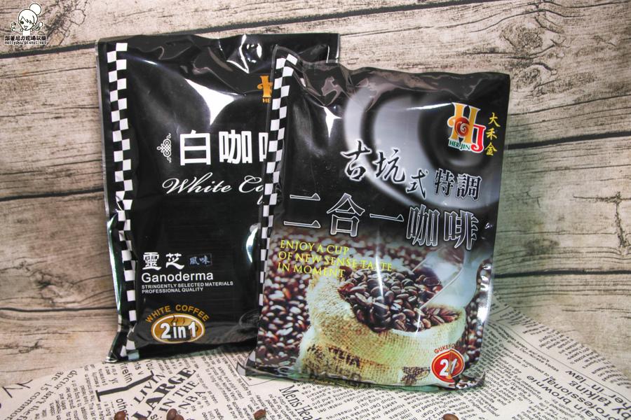 大禾金咖啡 平價 銅板 居家-1629.jpg