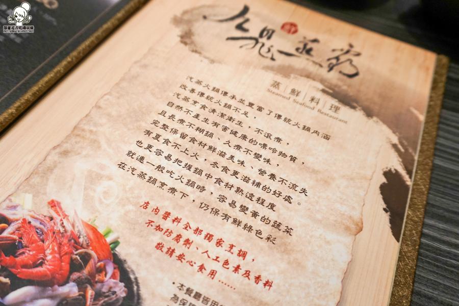 九鼎蒸霸 蒸鮮料理 蒸鍋 熱炒 新鮮 海鮮 聚餐 包廂-07066.jpg