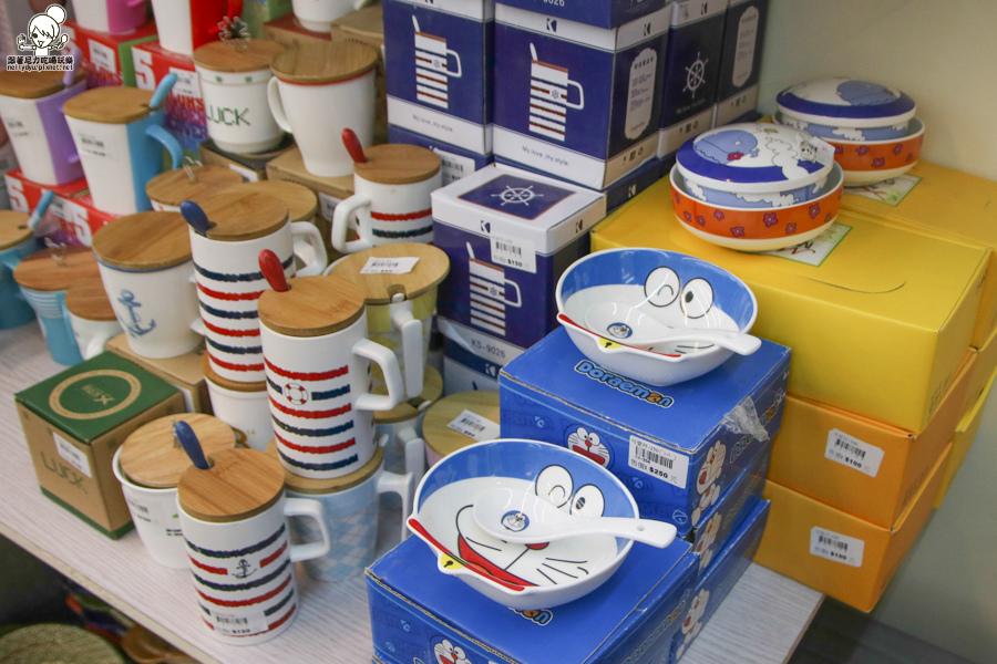台韓實業 台韓瓷器 日本碗盤 日式 居家用品 高雄-1045.jpg