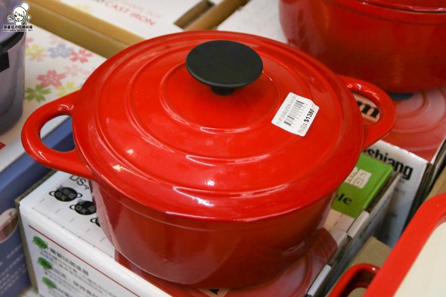 台韓實業 台韓瓷器 日本碗盤 日式 居家用品 高雄-1154.jpg