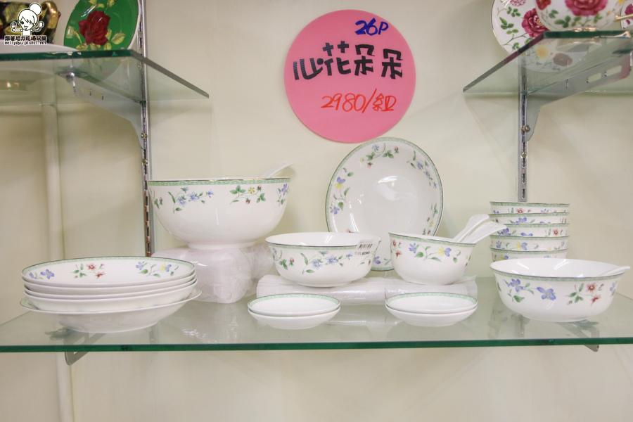 台韓實業 台韓瓷器 日本碗盤 日式 居家用品 高雄-1289.jpg