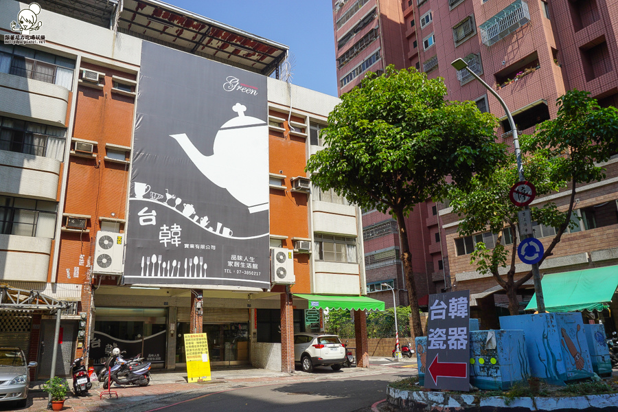 台韓實業 台韓瓷器 日本碗盤 日式 居家用品 高雄-07142.jpg