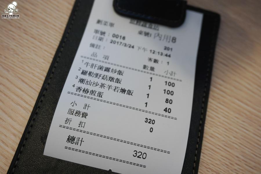 原粹蔬食 義大利麵 炒飯 鍋物 素食-07004.jpg