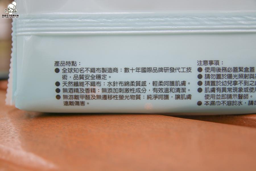 蘭韻濕紙巾 化妝棉 寶貝 純淨 好用 團購-2393.jpg