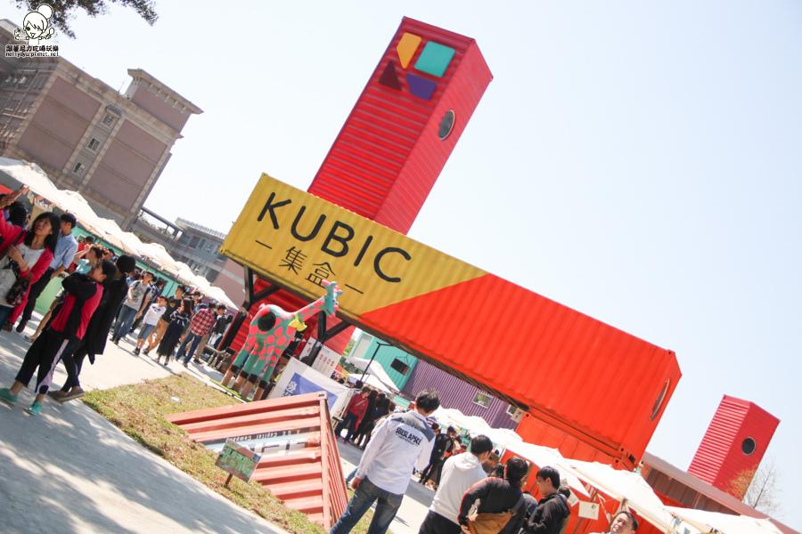 高雄旅遊 高雄景點 集盒 Kubic-3225.jpg