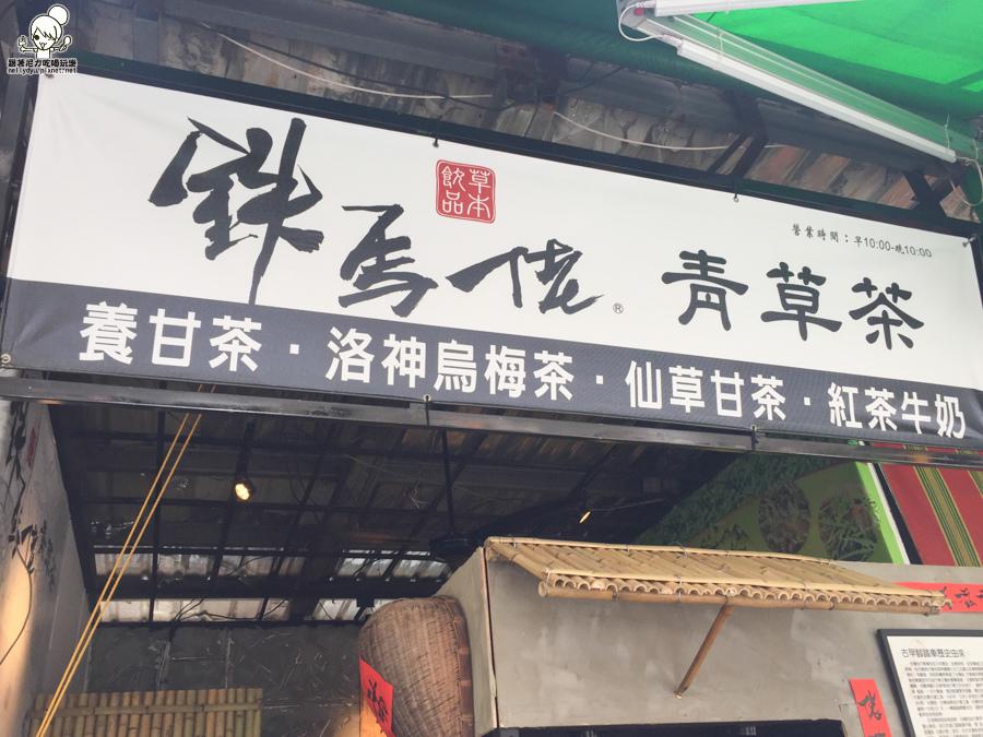 左營美食 宜家涼麵 鐵馬佬-2236168.jpg