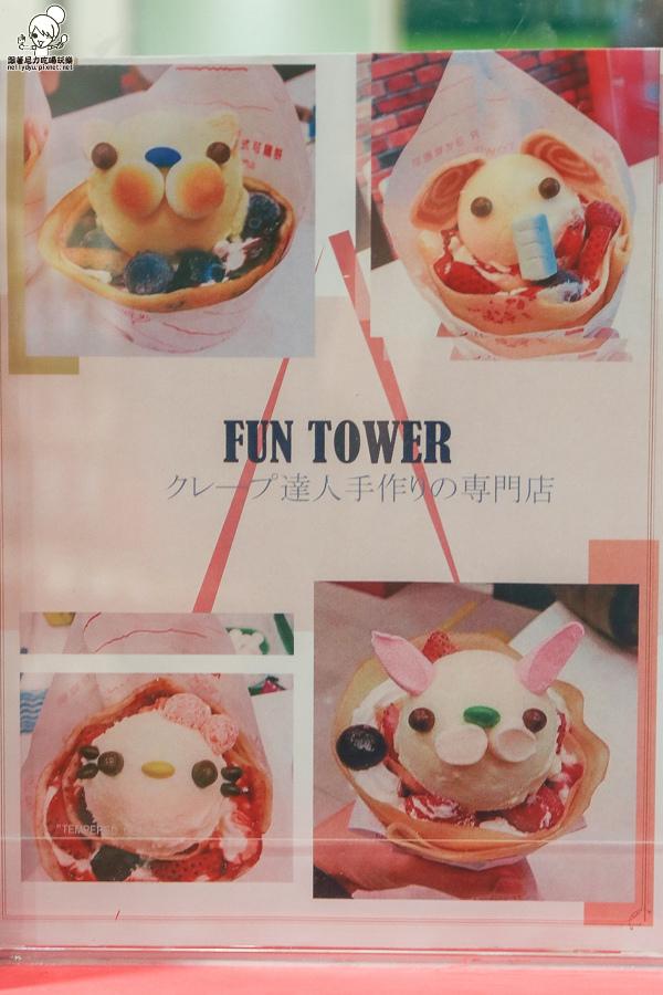 漢神巨蛋必吃 快閃  FUN TOWER 軟式可麗餅-3518.jpg