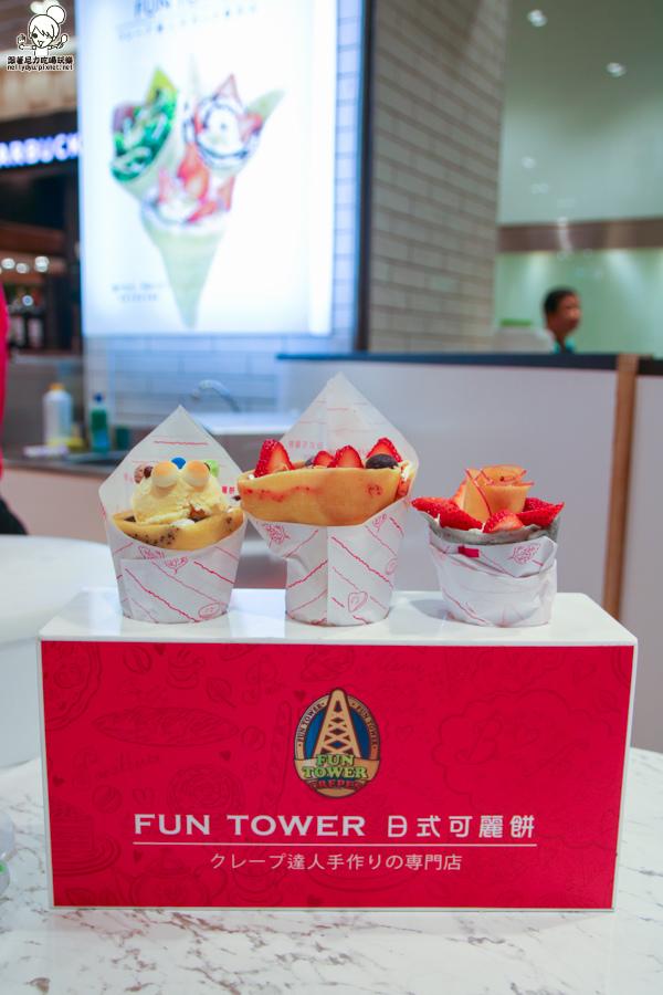 漢神巨蛋必吃 快閃  FUN TOWER 軟式可麗餅-3657.jpg
