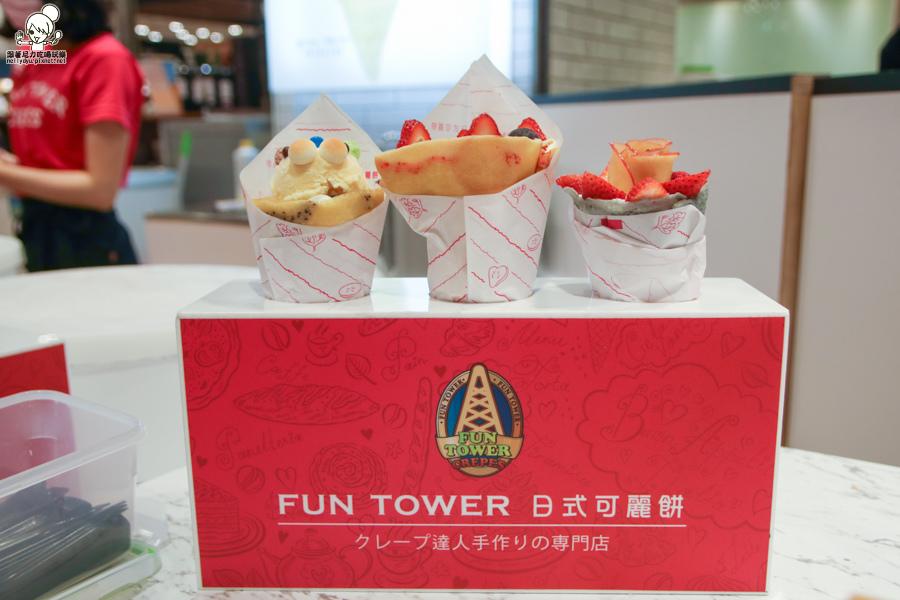 漢神巨蛋必吃 快閃  FUN TOWER 軟式可麗餅-3658.jpg