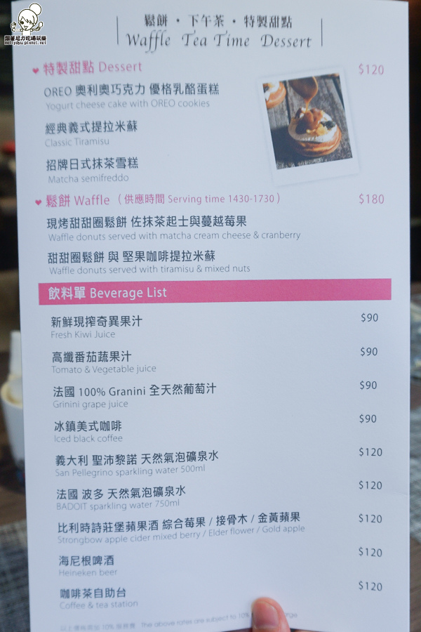 台南美食 台南住宿 艾維瓦義式廚房 長悅旅棧-07965.jpg