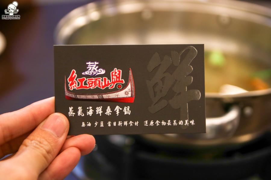 紅頭嶼蒸氣海鮮 蒸鍋 火鍋 海鮮新鮮-2446.jpg