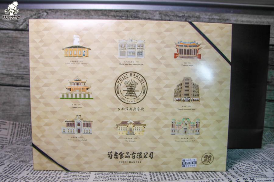 台南伴手禮 台南葡吉禮盒 必買-1816.jpg