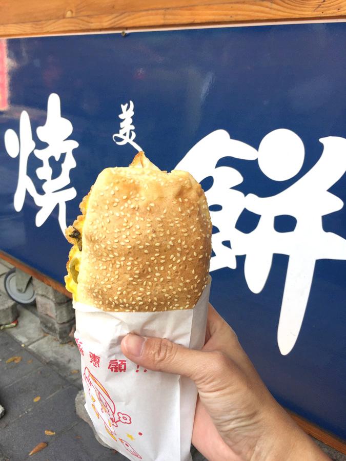 晨光食堂 燒餅 家傳 高雄美食12.JPG