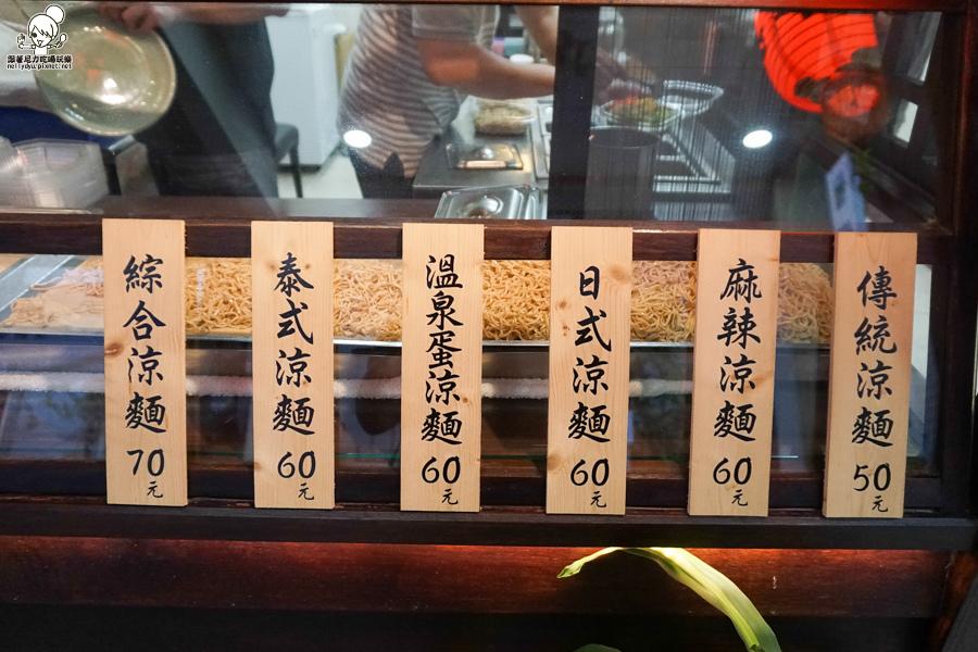 鳳之味涼麵,涼皮 涼麵專賣 蕎麥-06042.jpg