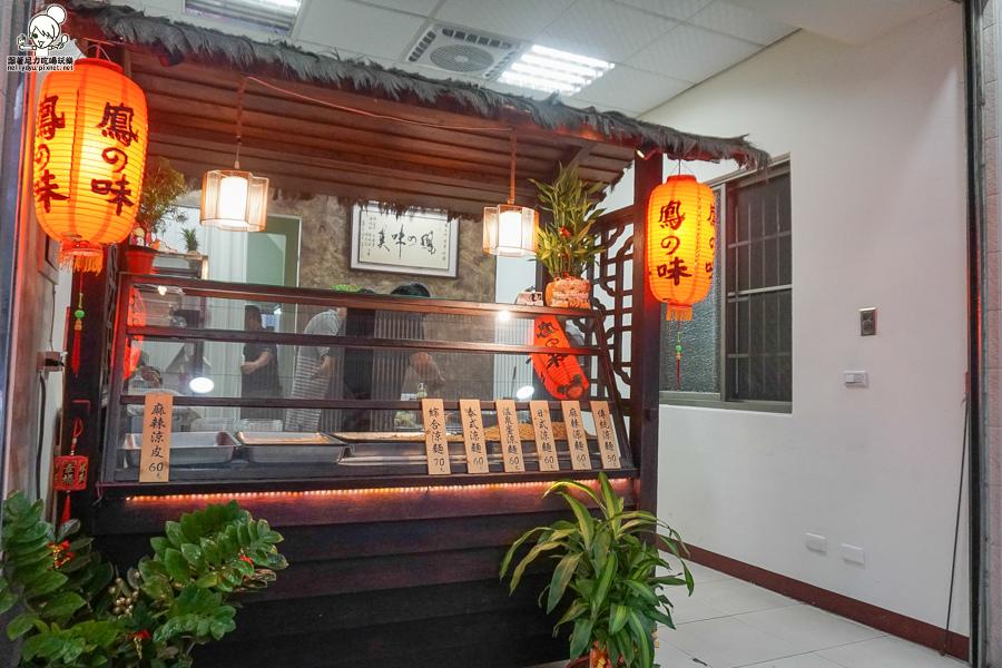 鳳之味涼麵,涼皮 涼麵專賣 蕎麥-06049.jpg