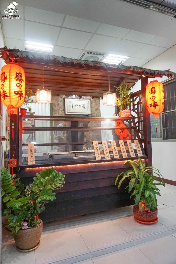 鳳之味涼麵,涼皮 涼麵專賣 蕎麥-06050.jpg