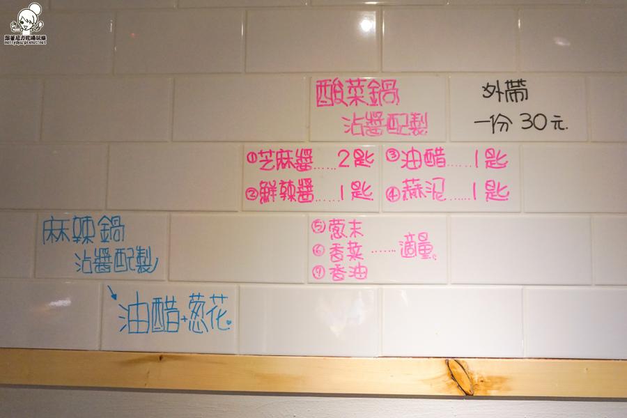 灑椒麻辣火鍋 鴛鴦鍋 高雄 好吃 文青-08297.jpg