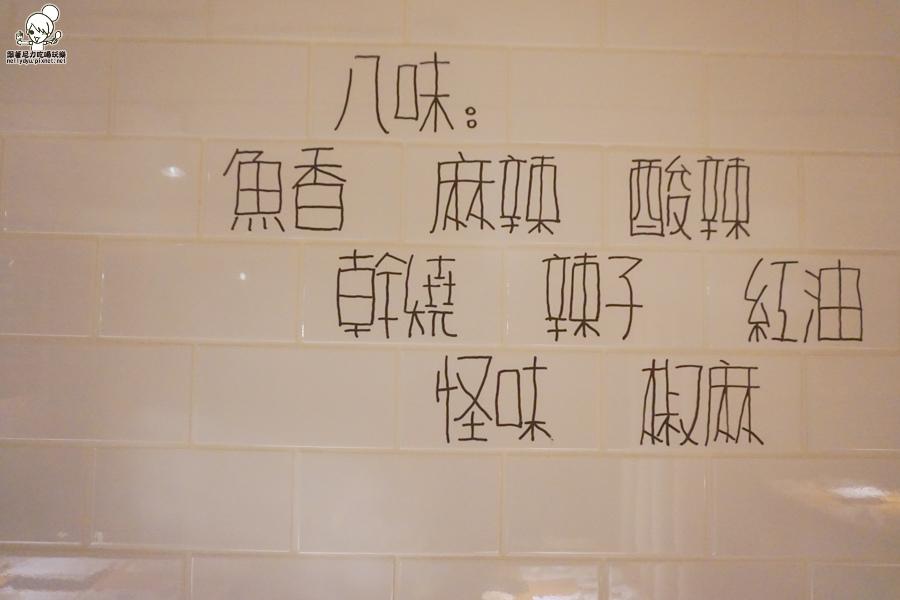 灑椒麻辣火鍋 鴛鴦鍋 高雄 好吃 文青-08319.jpg