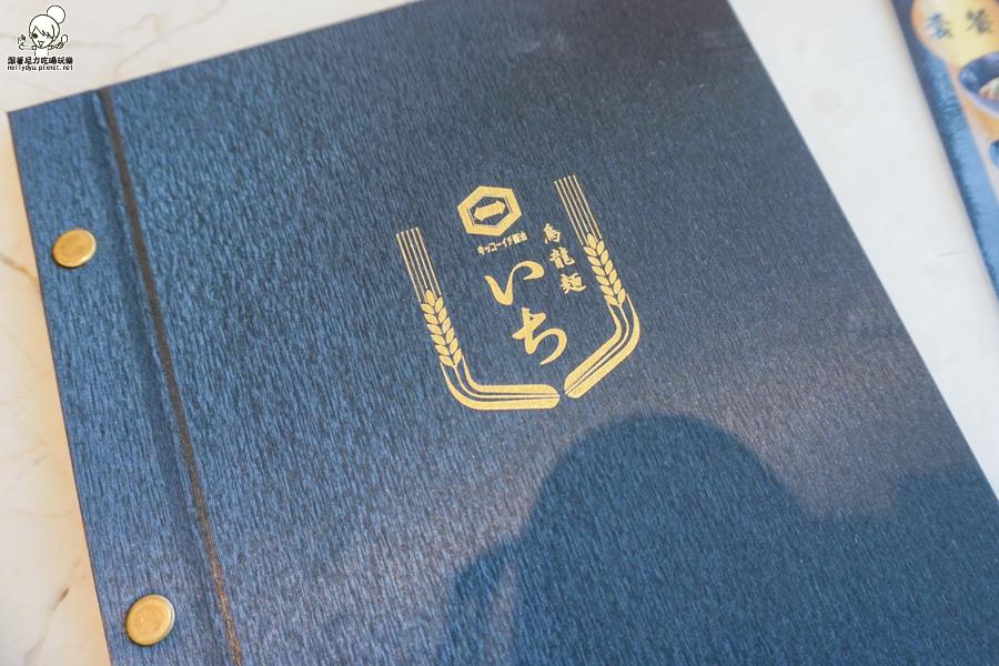 龜一烏龍麵 海鮮丼 丼飯 炸物 日式-08483.jpg