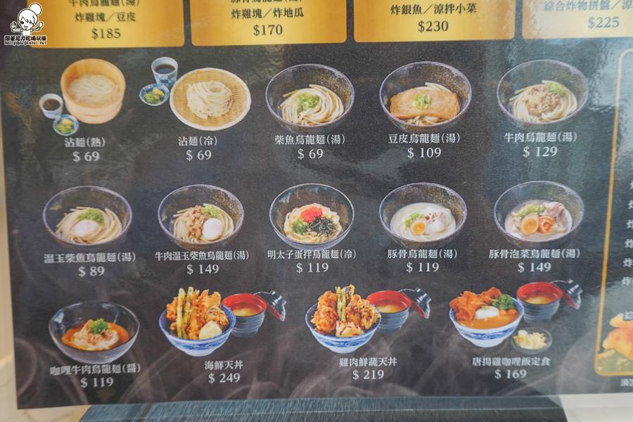 龜一烏龍麵 海鮮丼 丼飯 炸物 日式-08486.jpg