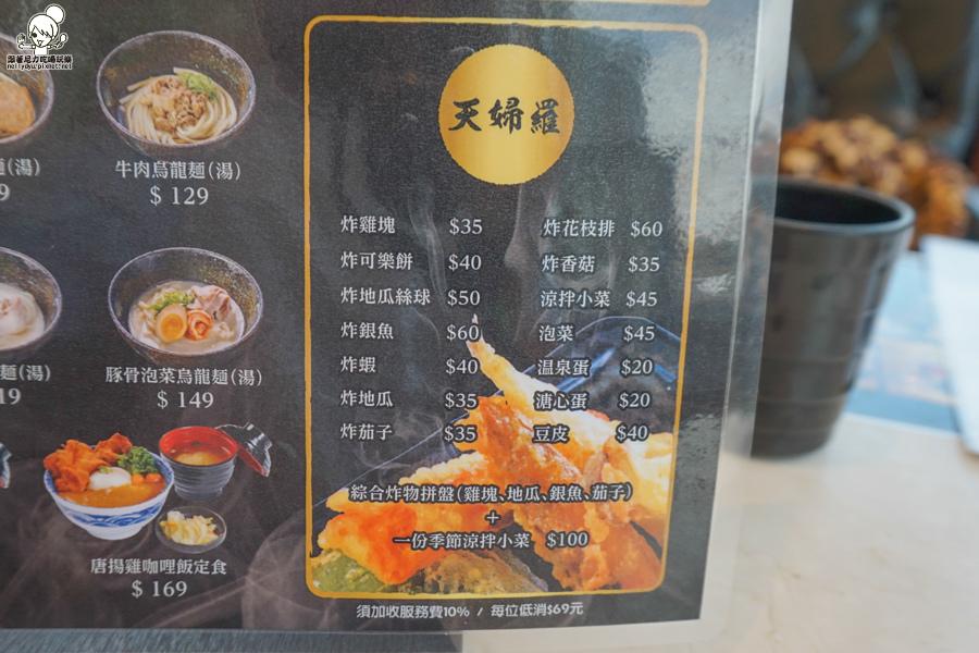 龜一烏龍麵 海鮮丼 丼飯 炸物 日式-08487.jpg
