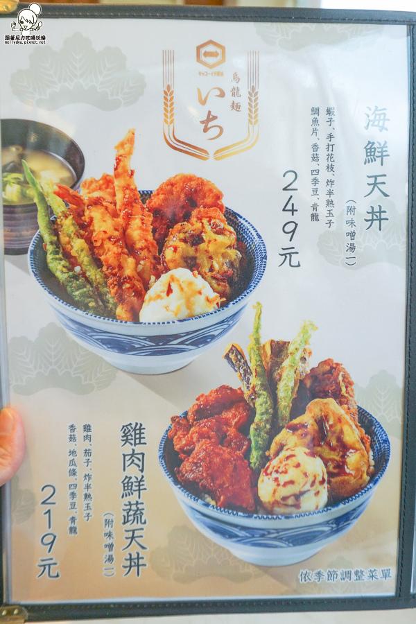 龜一烏龍麵 海鮮丼 丼飯 炸物 日式-08489.jpg