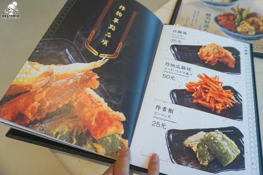 龜一烏龍麵 海鮮丼 丼飯 炸物 日式-08496.jpg