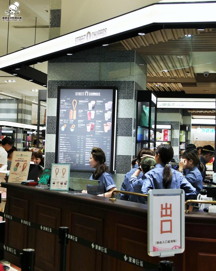 吉拿棒 Street Churros Taiwan 漢神巨蛋  韓國吉拿棒-6076.jpg