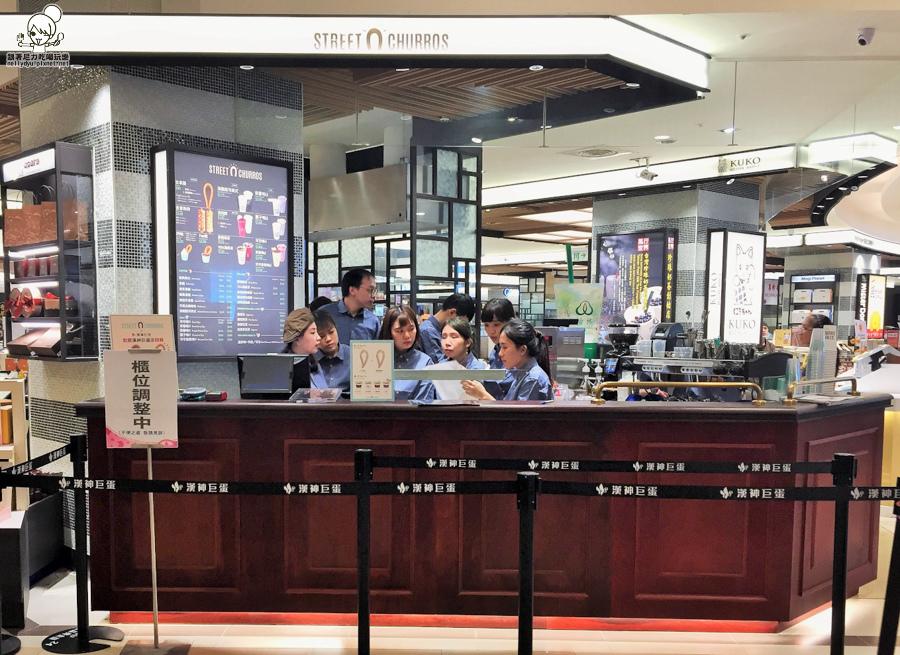 吉拿棒 Street Churros Taiwan 漢神巨蛋  韓國吉拿棒-6326.jpg