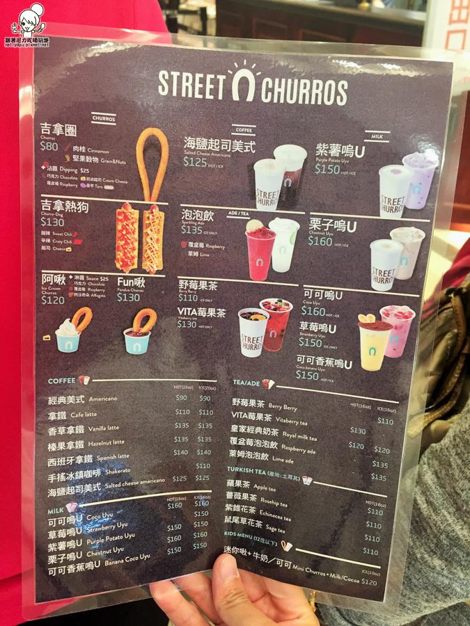吉拿棒 Street Churros Taiwan 漢神巨蛋  韓國吉拿棒-6332.jpg