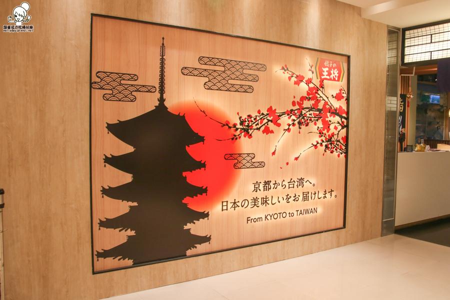 高雄 餃子王將 漢神巨蛋 餃子の王將-6072.jpg