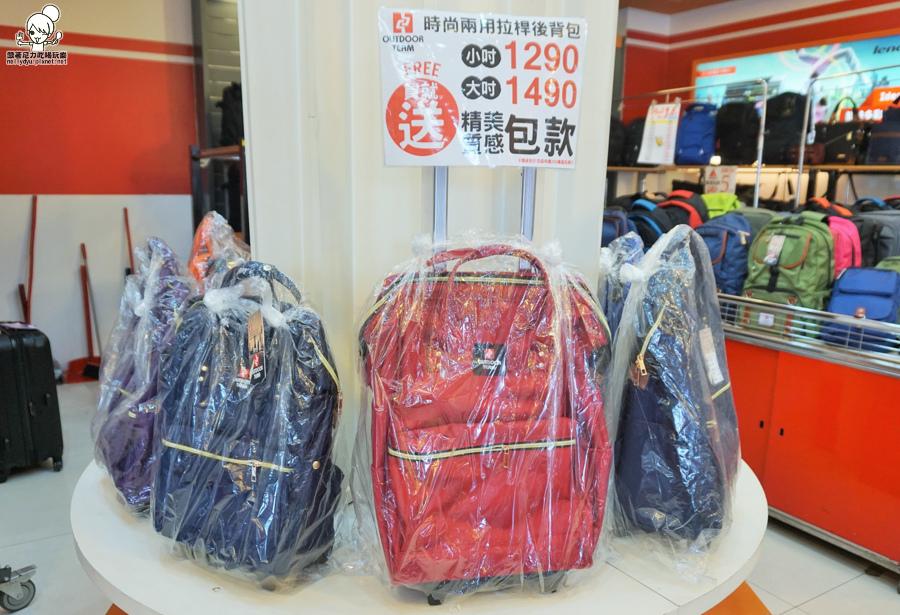 高雄行李箱特賣活動 特賣 下殺 包包0-09410.jpg