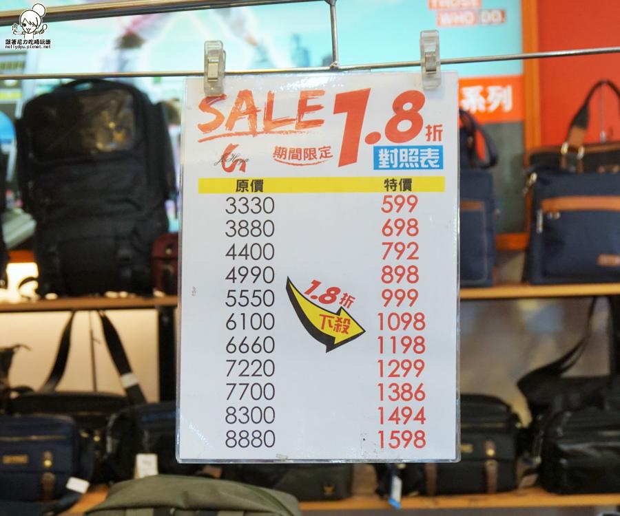 高雄行李箱特賣活動 特賣 下殺 包包0-09428.jpg