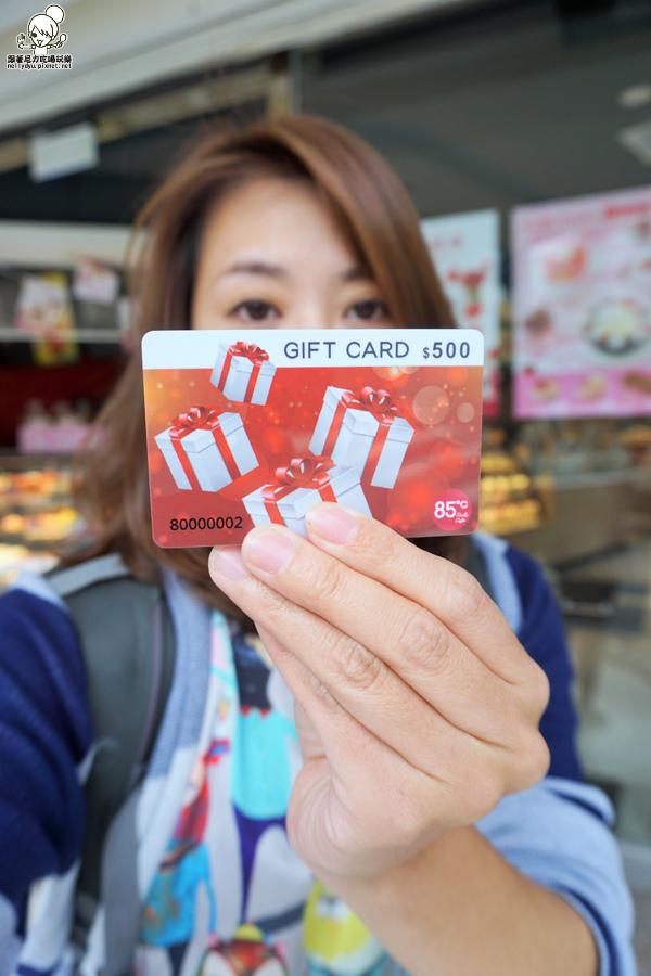 85度c咖啡 禮物卡 現金卡 福利-00576.jpg